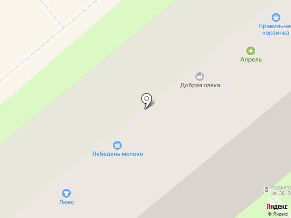 Сырный соблазн на карте Липецка