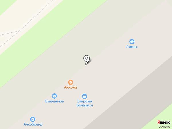 Бир мир на карте Липецка
