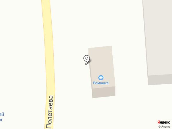 Продовольственный магазин на карте Липецка
