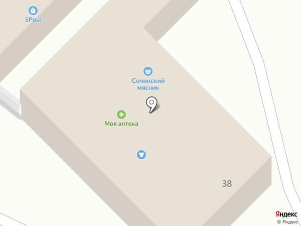 Мясная лавка на карте Сочи