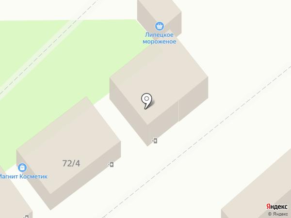 Магазин одноразовой посуды и пакетов на карте Липецка
