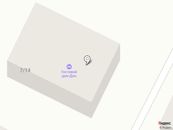 Дон на карте Сочи