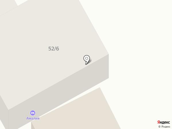 Амалия на карте Сочи