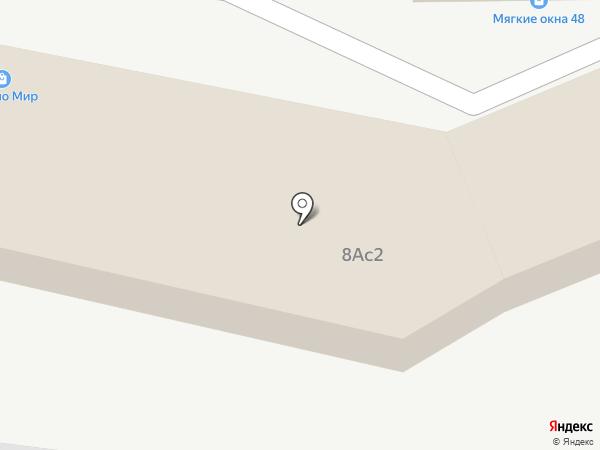 Литас на карте Липецка