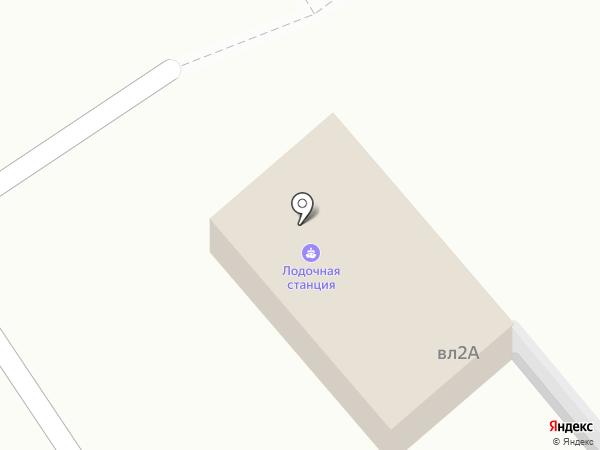 Пляж тракторного завода на карте Липецка