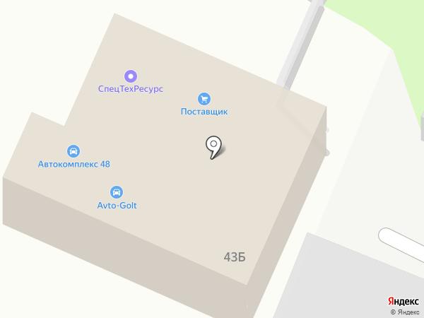 Берсерк на карте Липецка