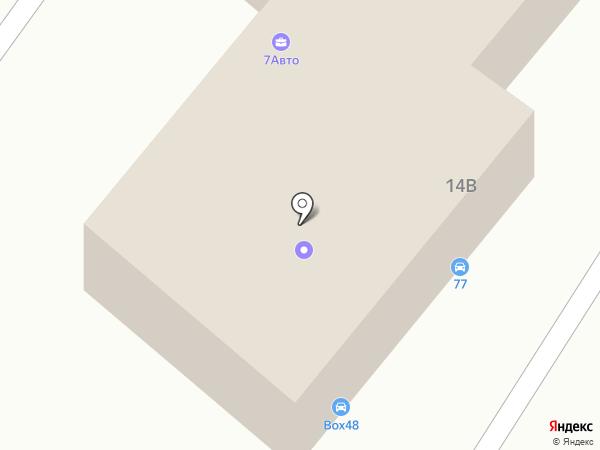 7avto на карте Липецка