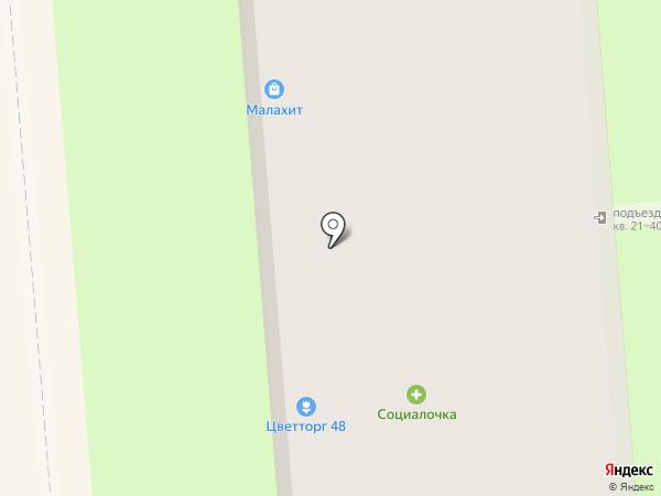 Тэнби на карте Липецка