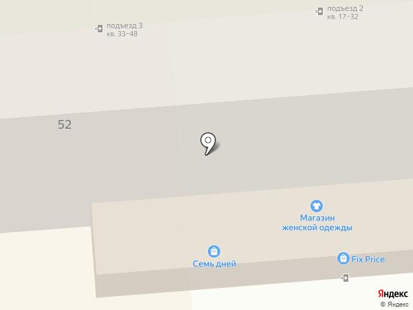 ВертикальСпорт на карте Липецка
