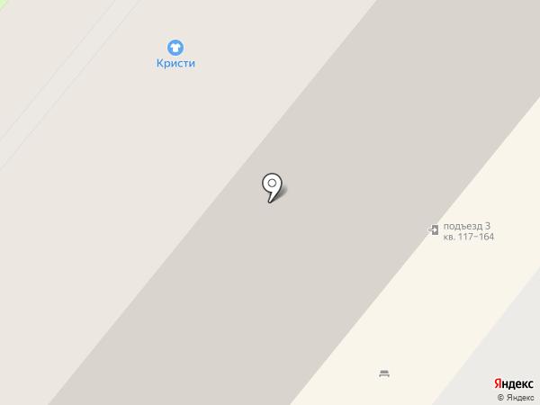 Твой стиль на карте Липецка