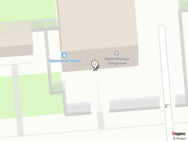 Дом православной книги и прочих предметов религиозного и благотворительного назначения на карте Липецка