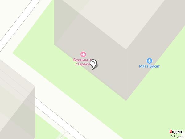 Dina Showroom на карте Липецка