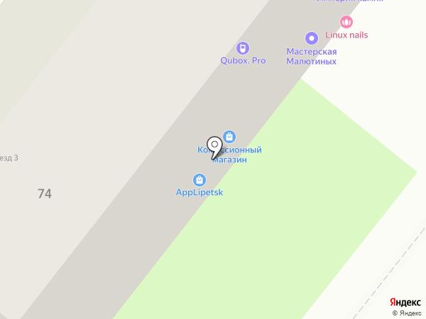 Мастерская Малютиных на карте Липецка