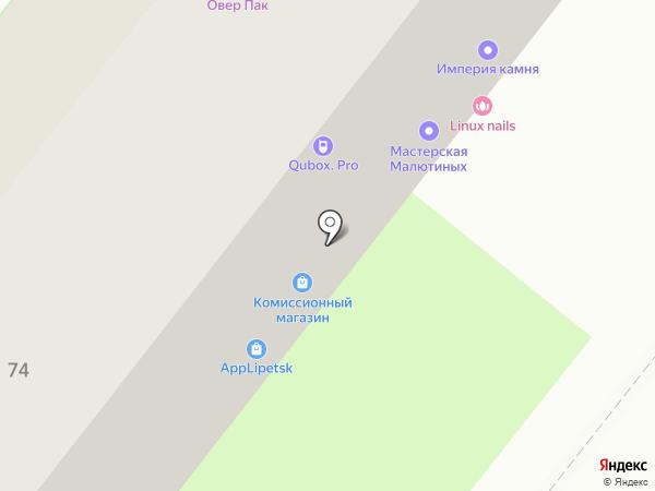 Империя камня на карте Липецка