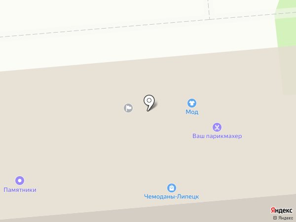 ТоргТехникаЛипецк на карте Липецка
