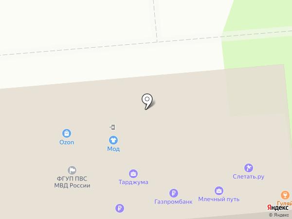 Региональный центр тестирования иностранных граждан на карте Липецка