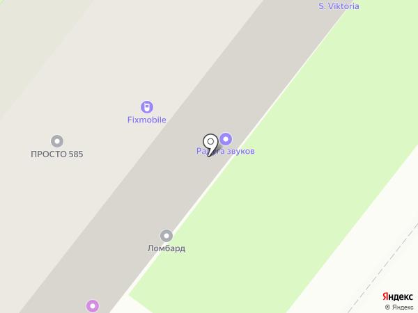 Гранат на карте Липецка