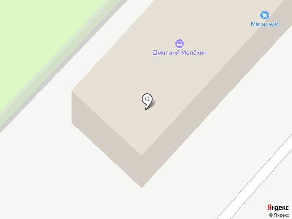 Эрудит на карте Липецка