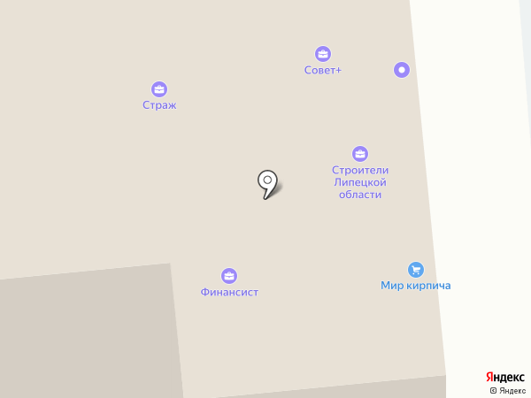 МегаХенд на карте Липецка
