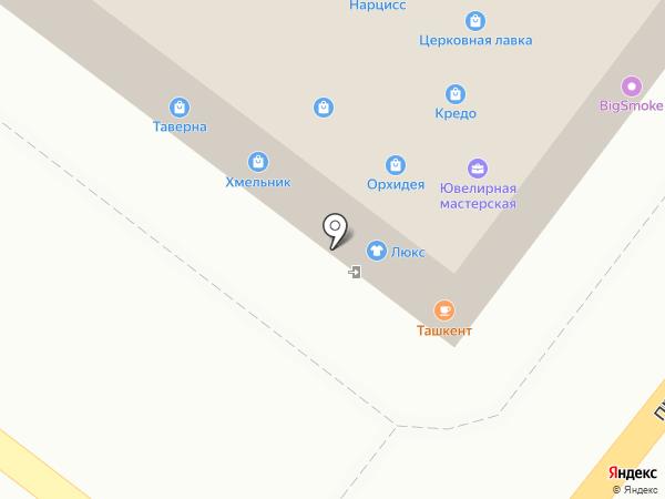 Katrine на карте Липецка