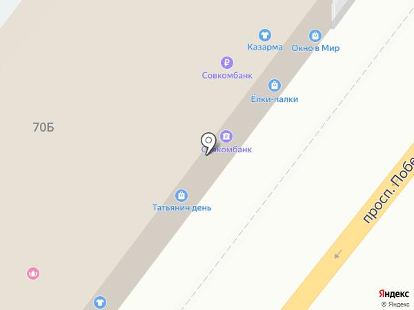 Платежный терминал, Совкомбанк, ПАО на карте Липецка