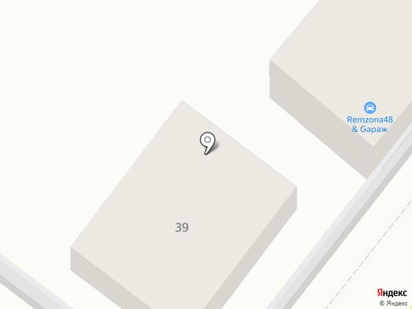 RemZona48 на карте Липецка