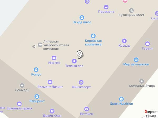 Агентство Печати Позитив на карте Липецка