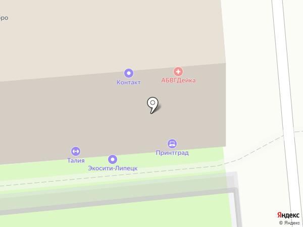 Беркут 48 на карте Липецка