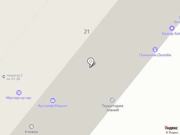 Funny robot на карте Липецка