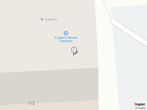 Комната X на карте Липецка