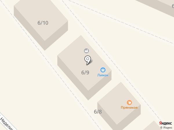 Оптово-розничный магазин на карте Липецка