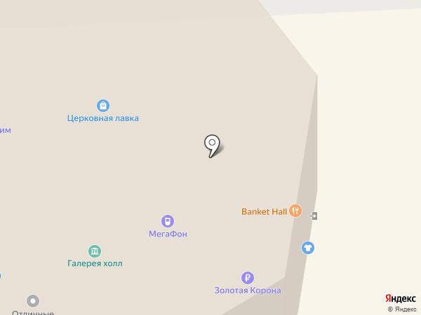 Алмаз на карте Липецка