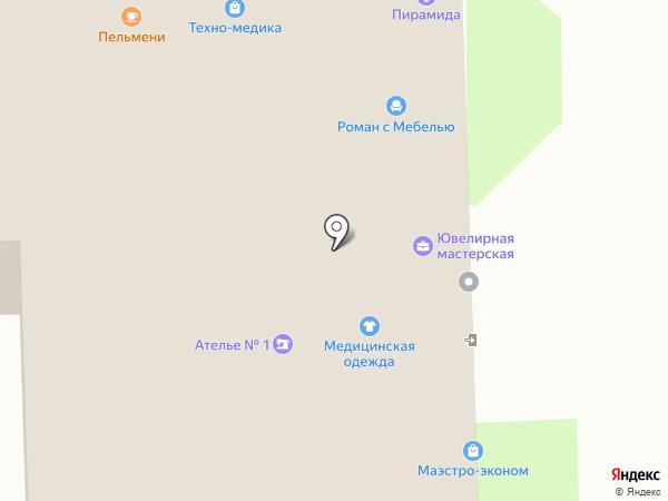 Магазин женских сумок на карте Липецка