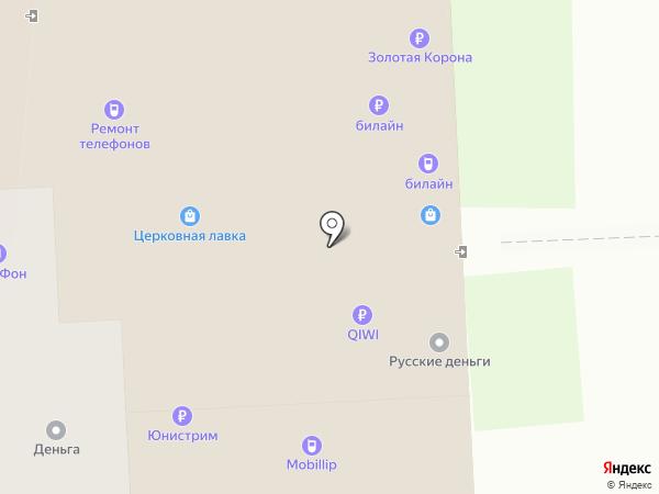 Магазин косметики и парфюмерии на карте Липецка
