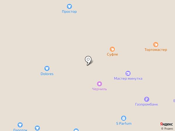 Faberlic на карте Липецка