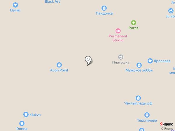 Фото кафе №1 на карте Липецка