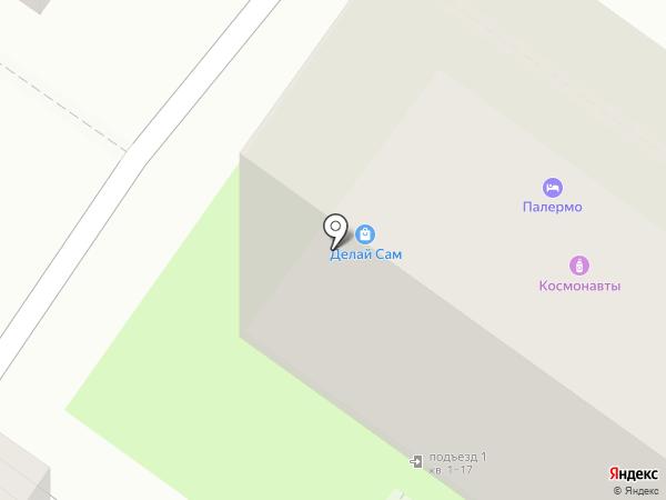 Изольда на карте Липецка