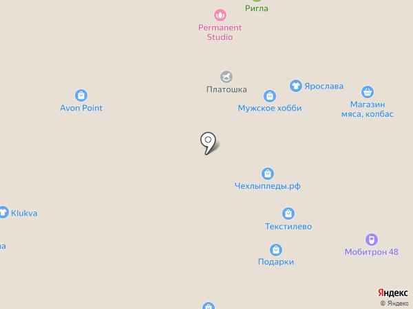 Магазин подарков и гравировки на карте Липецка