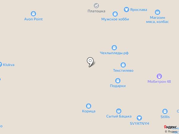 LAVANDA на карте Липецка