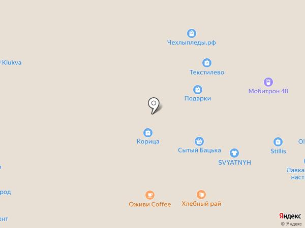 Хлебный рай на карте Липецка