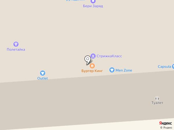 VerandaBar на карте Липецка