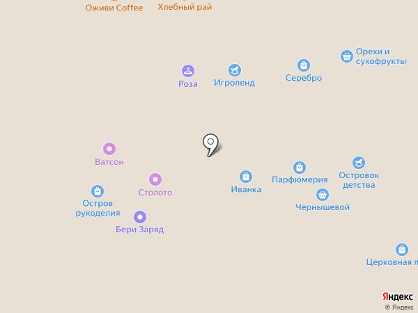 Reni Parfum на карте Липецка