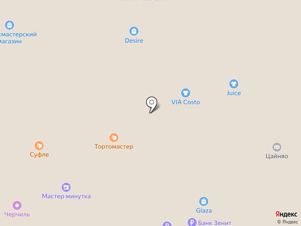 COSTO на карте Липецка