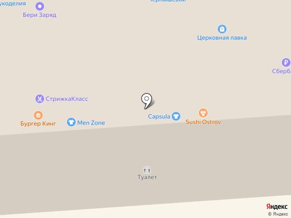 Beer, Burger & KRAFT на карте Липецка