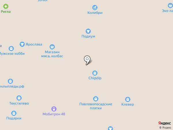 Банкомат, Московский индустриальный банк, ПАО на карте Липецка