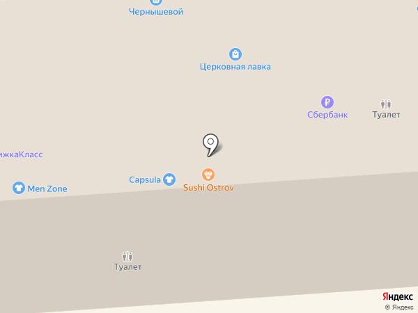 Суши остров на карте Липецка
