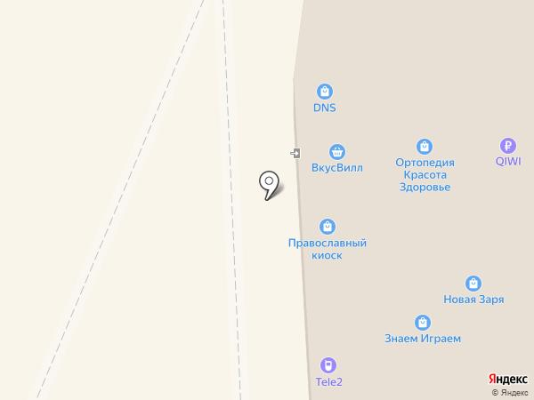 Belaton на карте Липецка