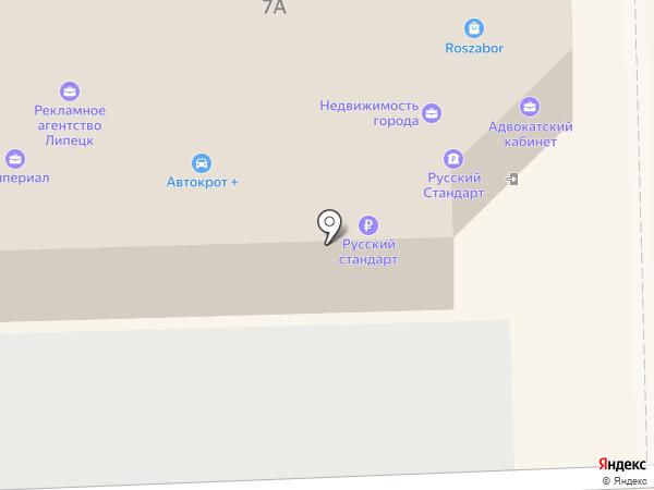 Альянс-С на карте Липецка