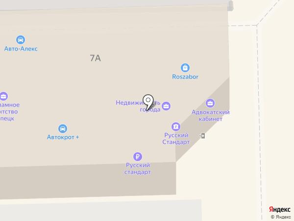 Липецкая юридическая компания на карте Липецка