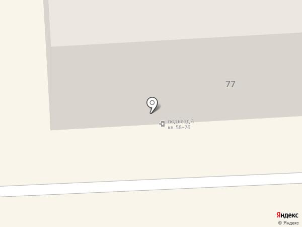 Азбука жилья на карте Липецка